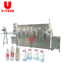 5000BPH Automatic Plastic Bottle Lichi Juice Aluminum Foil Filling Bottling Sealing Machine Price Plant
