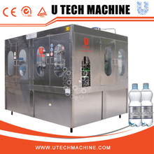 Water Bottling Machine
