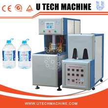 5L semi-auto blow molding machine