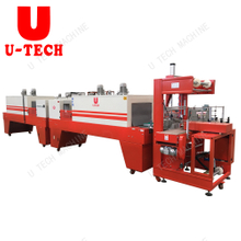 Automatic Shrink Packing Machine Price