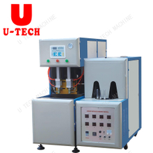 Semi-auto Bottle Molding Machine